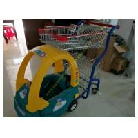 China Child Size Children Shopping Carts Mall Toy Cart Kids Shopping Trolley wholesale