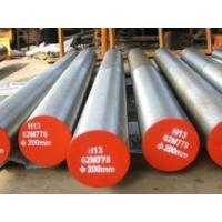 China Round Hot Work Tool Steel H13 of Erosive Resistance on sale