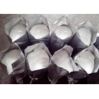Buy cheap Antiallergic Agents CAS 13754-56-8 Dioxopromethaxine Hydrochloride HCl Powder from wholesalers