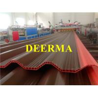 China Two Layers PVC Hollow Corrugated Roof Tile Making Machines / Corrugated Sheet Making Machine on sale