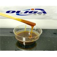 China light brown soya lecithin liquid with top quality and moderate price wholesale