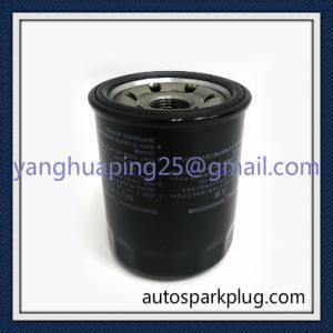 Oil Filter 16510-61AV1 16510-60b01 16610-05A00 For Suzuki Engine