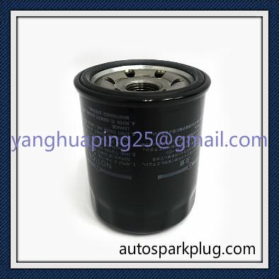 Quality Oil Filter 16510-61AV1 16510-60b01 16610-05A00 For Suzuki Engine for sale