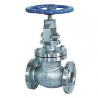 China DIN globe valve cast iron globe valve wholesale