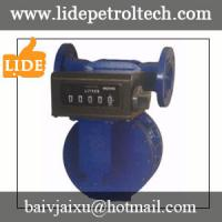 China SM Series PD Rotary Vane Flow Meter on sale