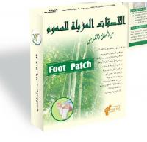 China Muslim Arab halal detox foot patch herbal CE FDA UK privet label OEM wholesale