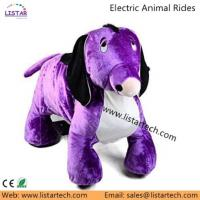 China Coin Operated Animal Kiddie Rides For Sale, Amusement Kiddie Rides, Zippy Animal Rides on sale