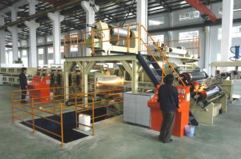 Jiangyin Hongmao Decoration Material Co., Ltd.