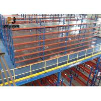 China Steel Q235 / Q345 Mezzanine Floor Racking With Large Load Capacity 500kg - 4000kg/Sqm wholesale