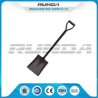 China Square Nose Steel Spade Shovel 1.5-1.6kg , Long Handle Digging Spade Power Coated wholesale