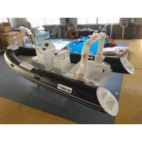 China 17ft  PVC panga boat  inflatable rib boat rib520 sunbed fuel tank with center console wholesale