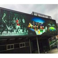 China P12 Outdoor Advertising LED Screens Led Running Message Sign Shenzhen wholesale