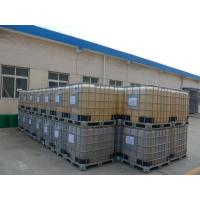 China Ming chemical Sodium Thioglycolate wholesale