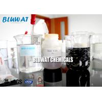 China Textile Reactive Dye Dyeing Water Decoloring Agent / Color Removal Chemical wholesale