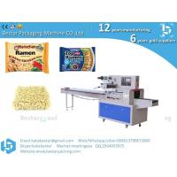 China Best sale big massive for bread sausage biscuit instant noodles Horizontal Packing Machine wholesale