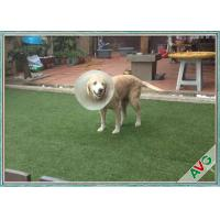 China 13200 Dtex Pet Outdoor Artificial Grass 3 / 8 Inch Natural Looking For Dog wholesale