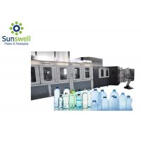 China Stable Fully Automatic Blow Molding Machine , Plastic Bottle Manufacturing Machine on sale