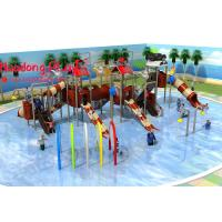 China Giant Water Park Equipment , Beautiful Commercial Outdoor Play Equipment Top Rated wholesale