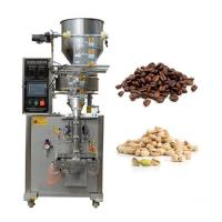 Buy cheap 1 Phase 220V Granule Packing Machine 1.6 KW With CE Certificate from wholesalers