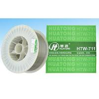China Flux Cored Welding Wire (HTW-711) on sale