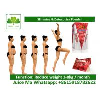 China 100% Natural Raspberry Concentrate Weight Loss Juice Powder Private Label Available wholesale