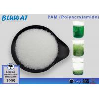 China Chemical Industry Products Polyacrylamide Polymer Powder For Waste Water Treatment wholesale