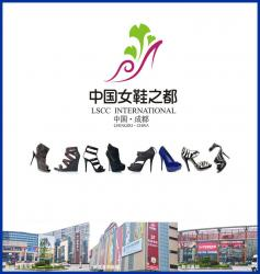 Polaris Combined Supply Co., Ltd.