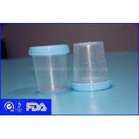 China Transparent 4oz Plastic Sterile Urine Collection Cups with Light Blue Cover on sale