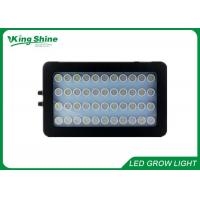 China High Brightness 165W Underwater Aquarium Lights Marine Aquarium Led Lighting AC85V - 265V on sale