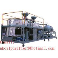 China Waste Engine Oil Refining,Removal,Recycle,Clean,Filtering wholesale