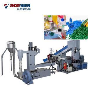 China Water Ring Cutting Plastic Film Agglomerator , Plastic Granules Machine PP PE wholesale