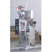 China Automatic Molasses Tobacco Machine , High Speed 30 Bags / min wholesale