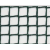 China Outdoor Anti UV Privacy Fence Netting wholesale