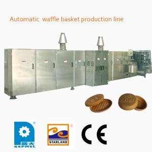 Buy cheap Rápido aquecendo acima o gelado do forno que faz a máquina, máquina industrial from wholesalers