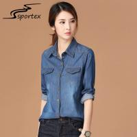China Adjustable Sleeve Ladies Denim Shirt , Office Lady Blouse Breathable OEM on sale