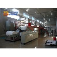 China 2000mm Width Airlaid Paper Making Machine Thermal Bonding High Efficiency on sale