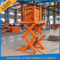 China Small Electric Type Portable Hydraulic Fixed Mechanical Scissor Lift 1T - 30T Load Capacity wholesale