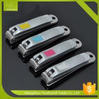Buy cheap Brushed Stainless Steel Pearl Nickel Plated Finger or Toe Nail Clipper from wholesalers