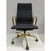 China High Back Ribbed Office Chair Depth 65 Cm With Gold Coated Armrest / Base on sale
