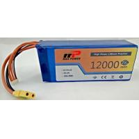China 22.2V Lithium Polymer Battery 6S 12000mAh 16000mAh 22000mAh For RC Multicopter Agricultural Drone with KC CB UL wholesale