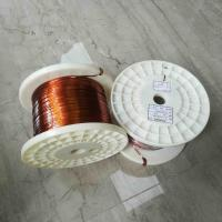 Buy cheap 0.7 * 2.0mm Class 220 Flat Enameled Copper Wire For Transformer from wholesalers
