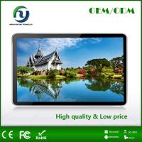 China Metal Case Multi Touch Wall Mounted Digital Signage Kiosk All In One Desktop Computer on sale