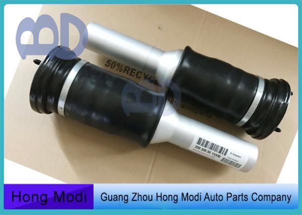 Quality Mola de suspensão de borracha de alumínio do ar de Mercedes w220 w221 w164 w251 das molas de ar do carro de aço for sale