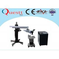 China YAG Rotate Motorized Axis Laser Welding Machine For Jewelry Mould Microscope 600W wholesale