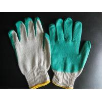 China Latex Coated Work Gloves-Smooth Surface wholesale