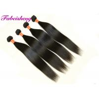 China Silky Straight 100% Raw Unprocessed Virgin Indian Hair 10 - 30 Inch Thick Bottom wholesale