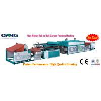 China d-cut bag non woven screen printing machine of 2 colors printing wholesale