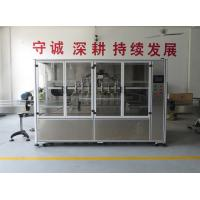 China OEM 220v Drinking Liquid Oil Filling Machines Laundry Determent ISO Pneumatic Filling Line wholesale
