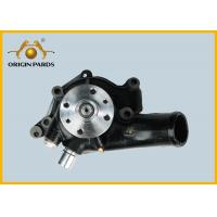 Buy cheap Iron Shell Water Pump 1136108190 Diesel Engine For ISUZU FSR With Sliver Pipe from wholesalers