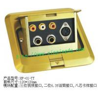 China ground socket,floor socket,socket wholesale